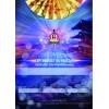 Подарочный сертификат «Суши Интенсив NEW»