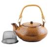 Чайник с ситом 650мл (Kyoto Beige)