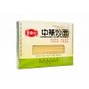 Китайская лапша для жарки 2,27кг MAI XIANG CUN