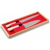 Набор японских ножей Sekiryu 420J2-C
